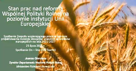 Spotkanie Zespołu wspierającego prace w zakresie projektowania rozwoju obszarów wiejskich i rolnictwa ze środków europejskich przy MRiRW